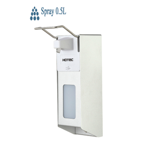 Surface Elbow Hand Sterilizer Dispenser 0.5L